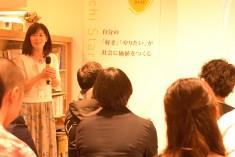 【Part 3】こうち100人カイギ vol.4 高橋 沙希(株式会社Founding Base)/...