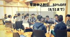 KSB photo倶楽部 -9月の夜-