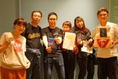 -みんなの幸せを追求する、企業の価値創造-嶋崎裕也氏<br /> こうちアントレプレナーナイト#1...